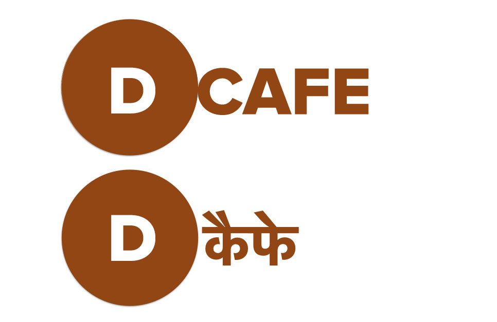 dcafe-with-proxima-font